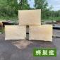 蜂巢蜜500g 一斤�b �G�l巢蜜 百花巢蜜